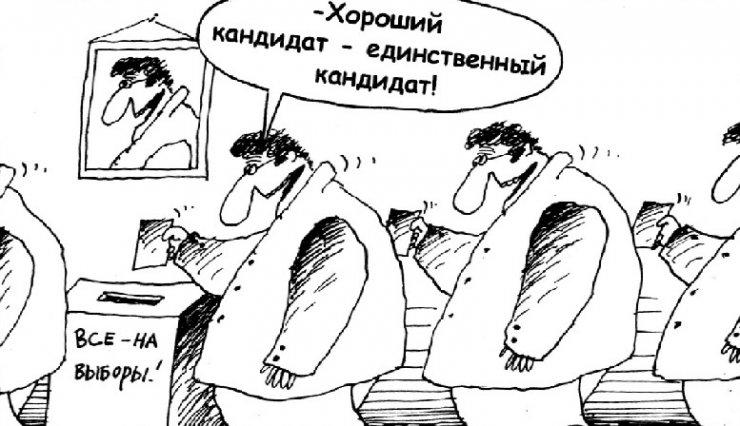 С выборов в гордуму Астрахани снята уже четверть всех кандидатов