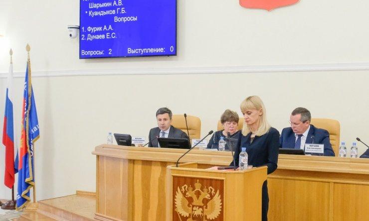 Астраханская область не смогла потратить миллиард рублей