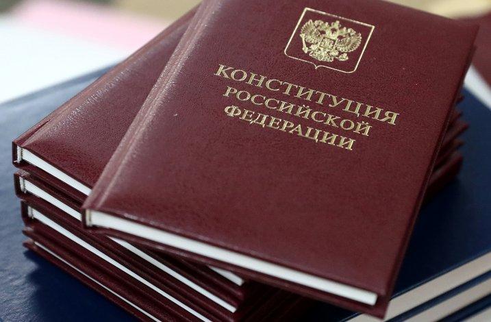 Астраханцы проголосуют за поправки в Конституцию на улице