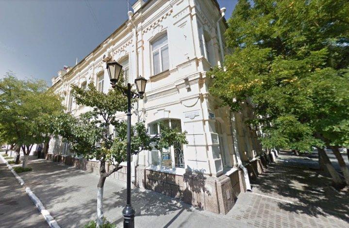 «Ростелеком» продаёт историческое здание в центре Астрахани за 116 млн рублей