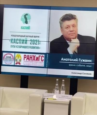 Александр Соловьев рассказал о своей книге про астраханского губернатора Анатолия Гужвина
