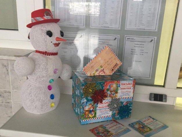 С вокзала в Астрахани можно отправить письмо Деду Морозу