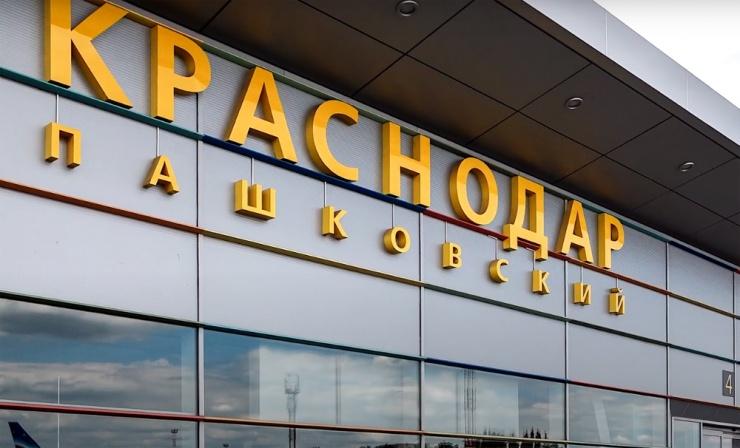 Астраханца обокрали в Краснодаре случайные собутыльники