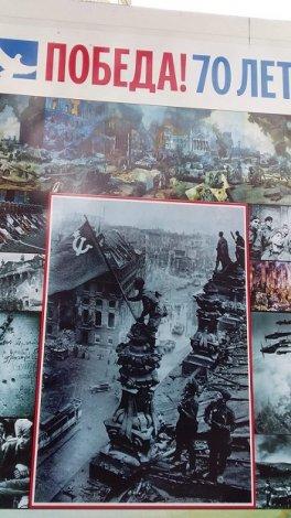 На фотовыставке ко Дню Победы в Астрахани возникла путаница