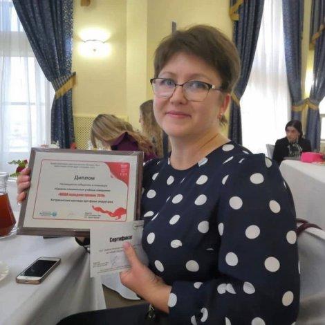 Астраханский колледж арт-фэшн индустрии получил премию