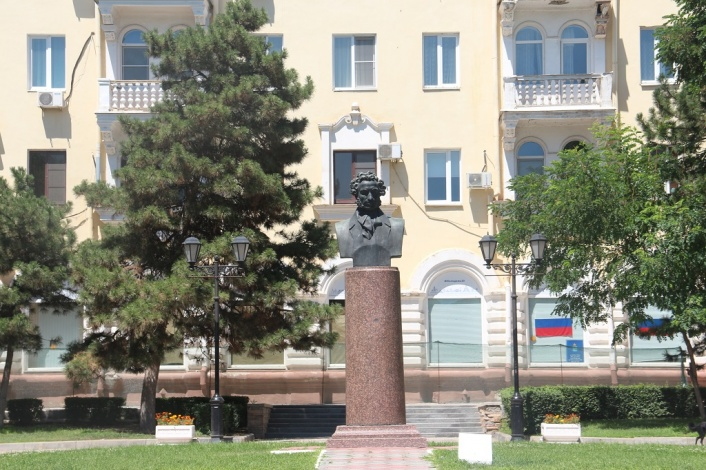 Астраханцев приглашают отметить Пушкинский день