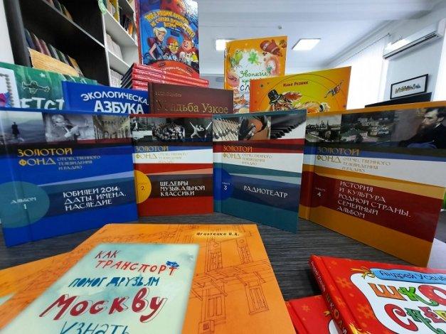 Московские коллеги подарили астраханской детской библиотеке новые книжки