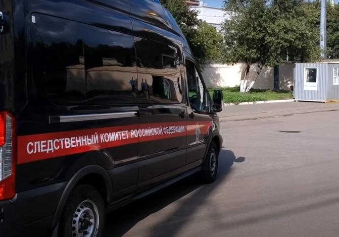 Астраханский следком сообщил об уголовном деле на заведующего ветлечебницей