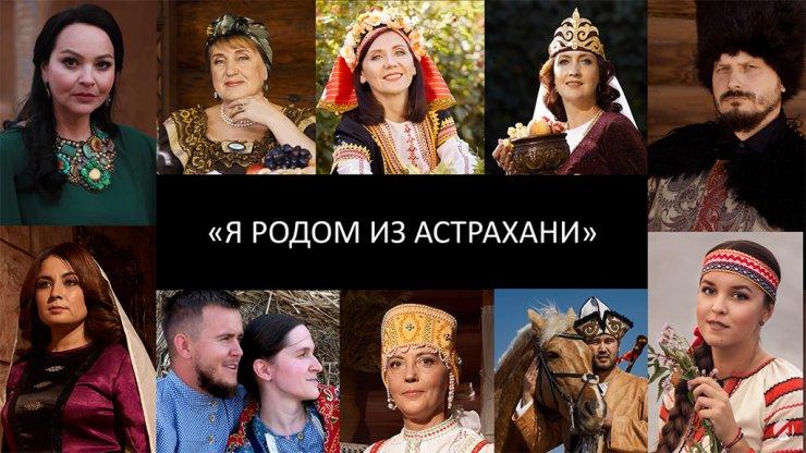 Проект астраханского телеканала станет всероссийским