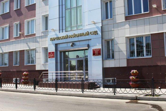 Астраханский суд ударился в политику