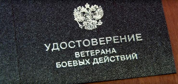 Астраханские власти отказали ветерану боевых действий в земле под строительство
