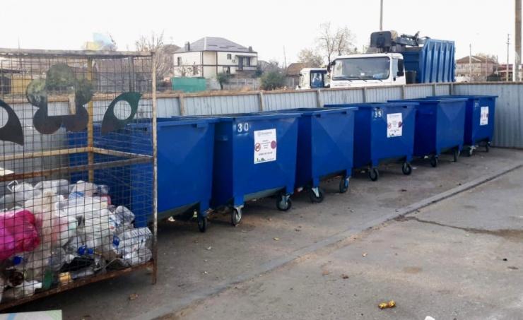 ЭкоЦентр помогает убирать несанкционированные свалки в Астрахани