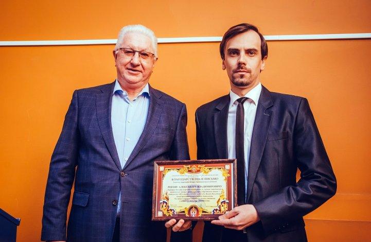 Ректора Астраханского госуниверситета Маркелова наградили