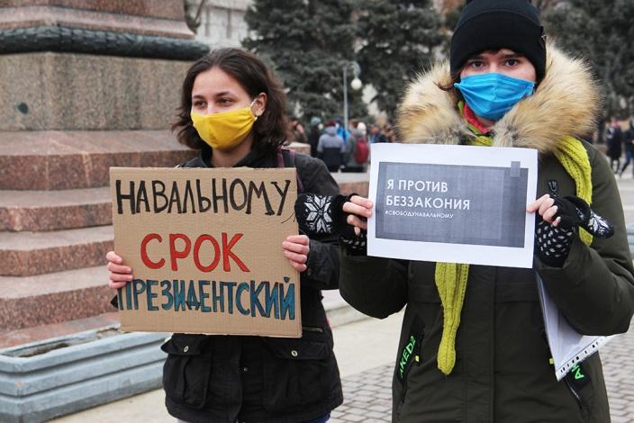 Подробности шествия и митинга в Астрахани за Алексея Навального