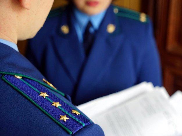 Прокуратура уличила чиновников Астраханской области в нарушении закона