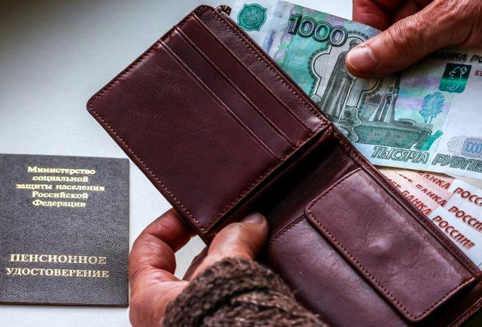 Самые низкие пенсии страны оказались в ЮФО и СКФО