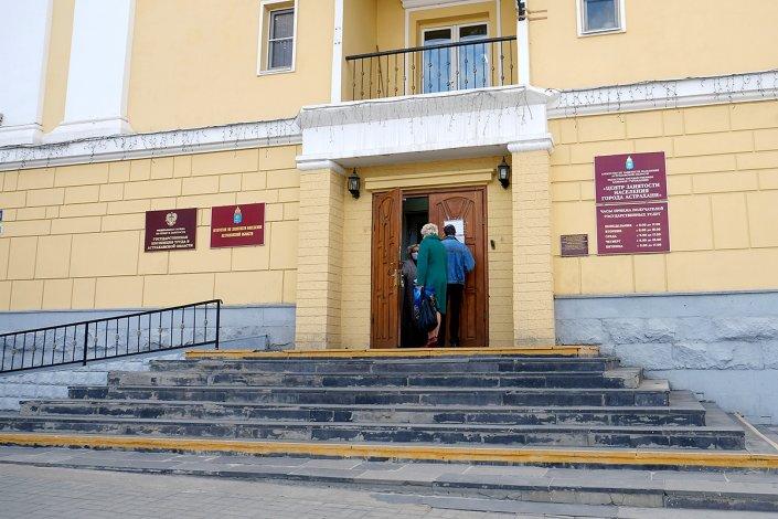 Стало известно место Астрахани во всероссийском рейтинге индекса труда