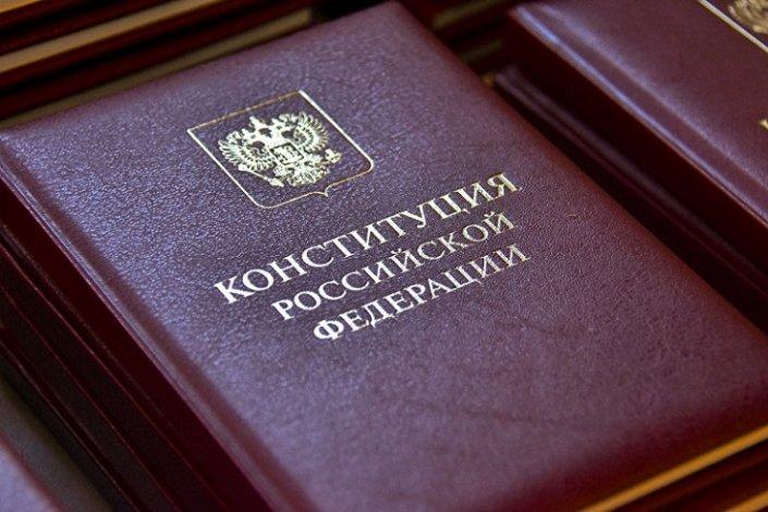 Астраханский закон о митингах противоречит Конституции