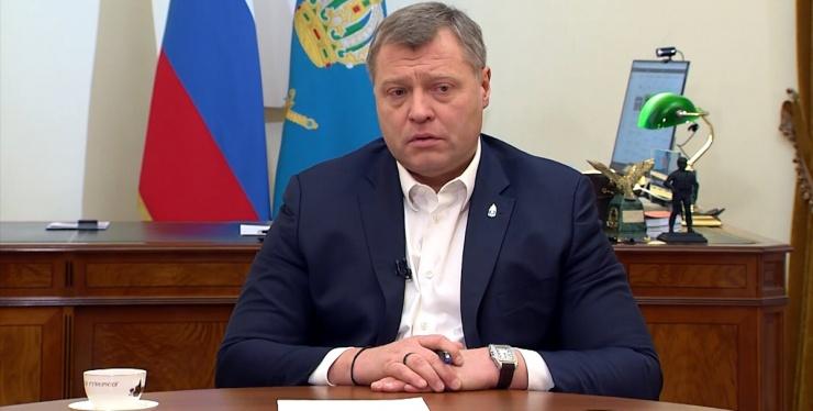 Астраханский губернатор отчитался о своих доходах
