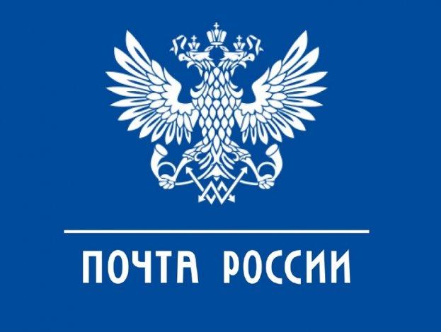 Астраханские почтовики приглашают жителей на День доброты