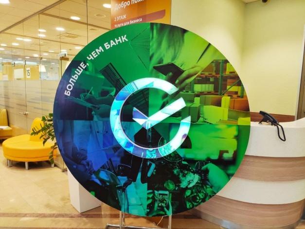 На открытии Общественного центра Сбера в Самаре обсудили экологию