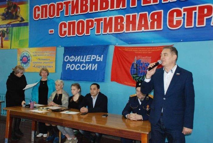 В Астрахани состоялись юбилейные спортивные соревнования замещающих семей