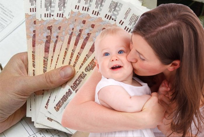 Следы афер с материнским капиталом привели в Астраханскую область