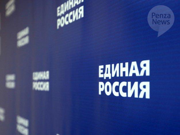Астраханские единоросы обновили руководство партии