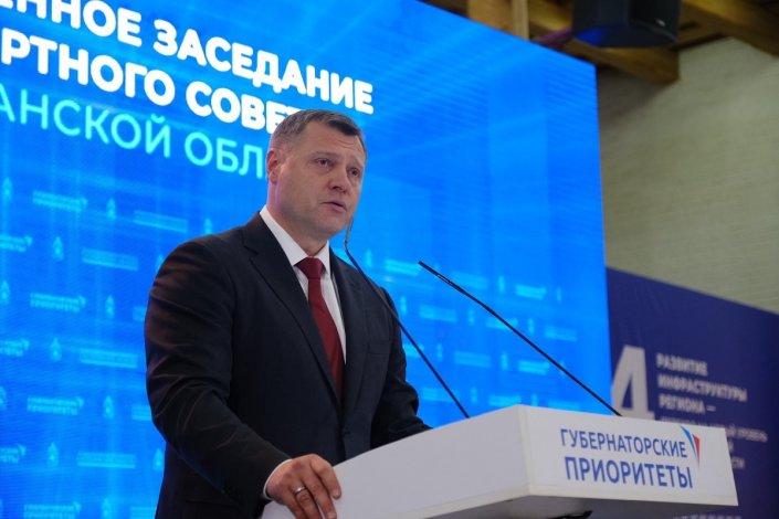 Приоритеты развития Астраханского региона. Полное выступление Игоря Бабушкина