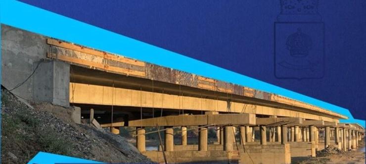 Стал известен срок открытия моста под Астраханью