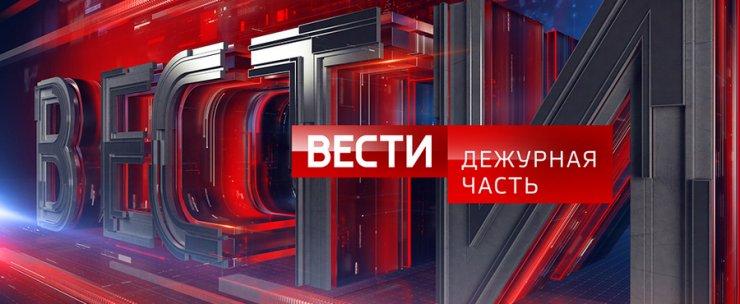 Скандал вокруг ледового шоу в Астрахани вышел на федеральный уровень
