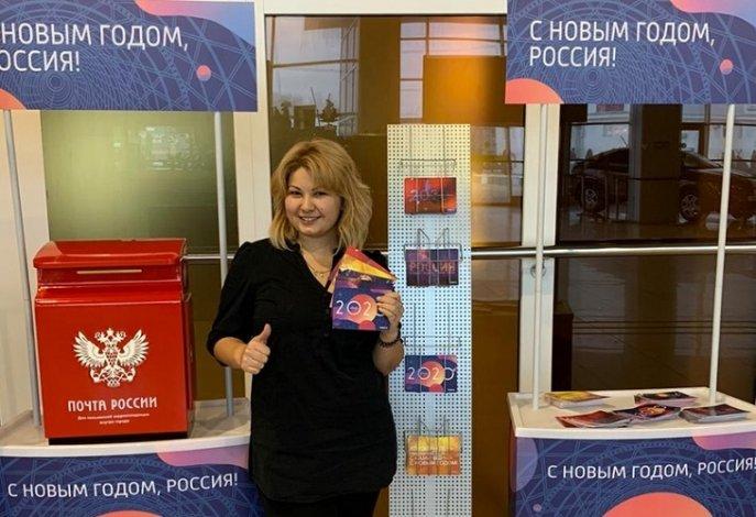 Почта России и ГТК «Телеканал «Россия» запустили совместную акцию «Новогодняя Россия»