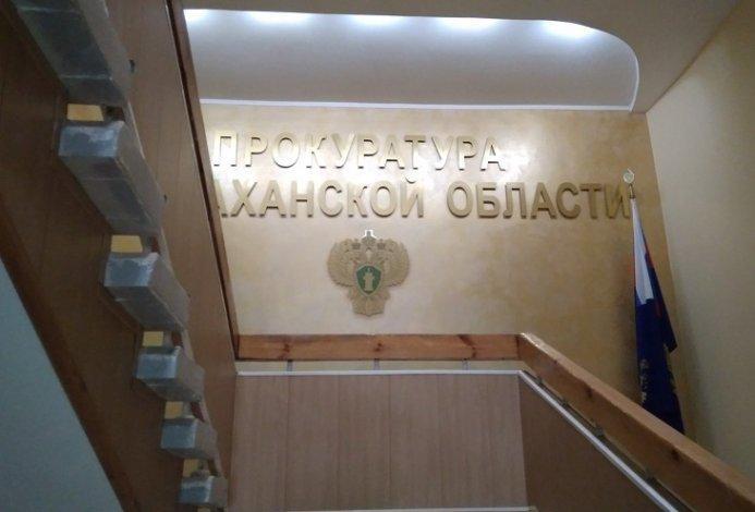 Прокуратура предостерегла областного депутата от призывов к массовым беспорядкам