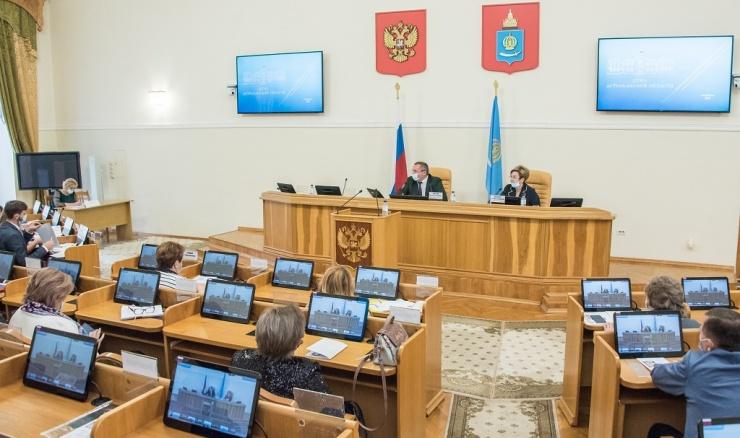 Проект бюджета Астраханской области прошел публичные слушания