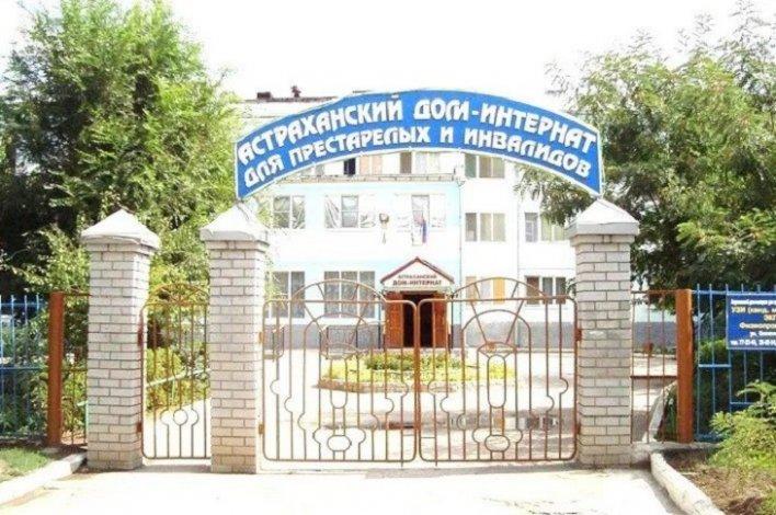 Астраханский губернатор разбирается в ситуации с очагом COVID-19 в соцучреждении