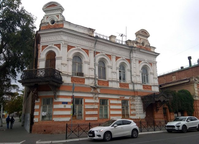 На «Авито» продают усадьбу Сундукова напротив Астраханского кремля
