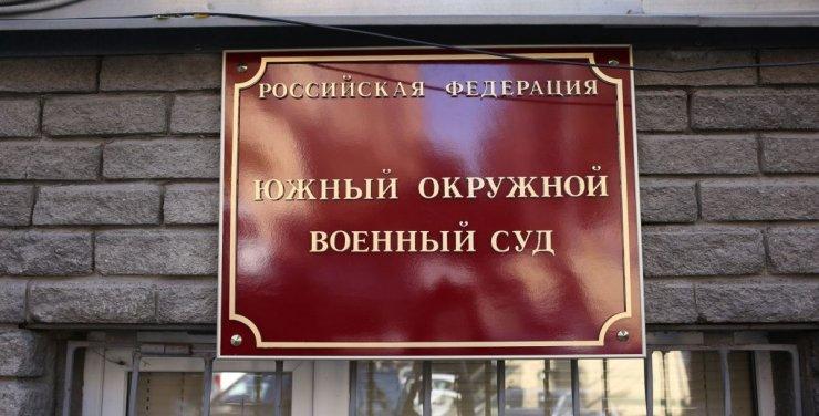 К 12 годам приговорен организатор теракта в Астраханской области