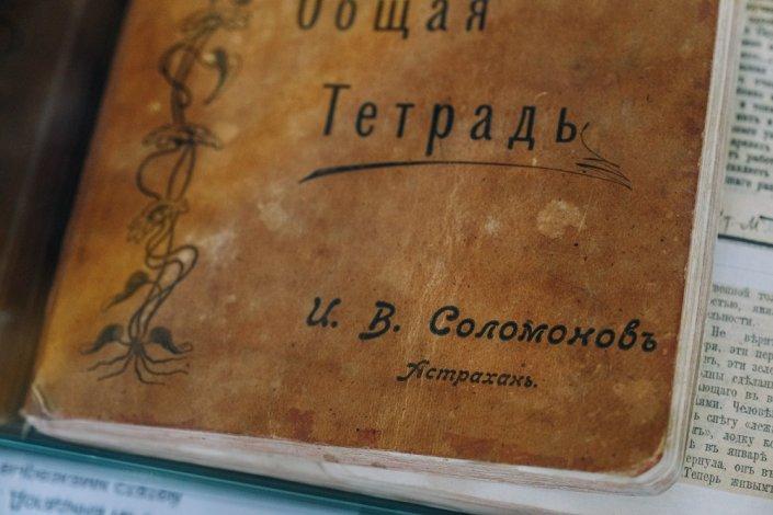 Современный выставочный язык в Астрахани