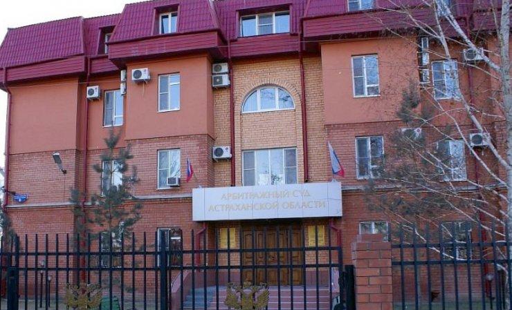 Астраханский фонд капремонта проиграл в суде Роспотребнадзору