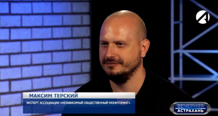 Эксперты НОМ и ОП обсудили в эфире астраханского ТВ предстоящие выборы депутатов