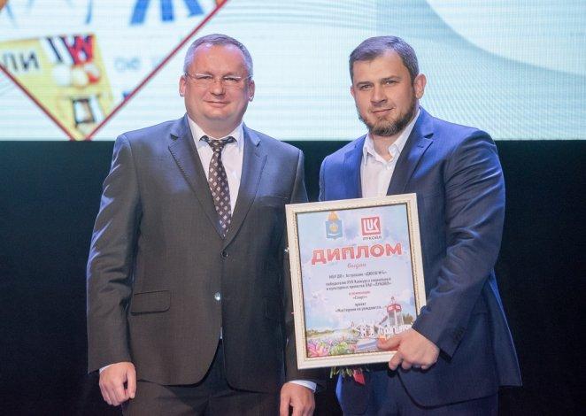 Игорь Мартынов поздравил победителей конкурса социальных и культурных проектов