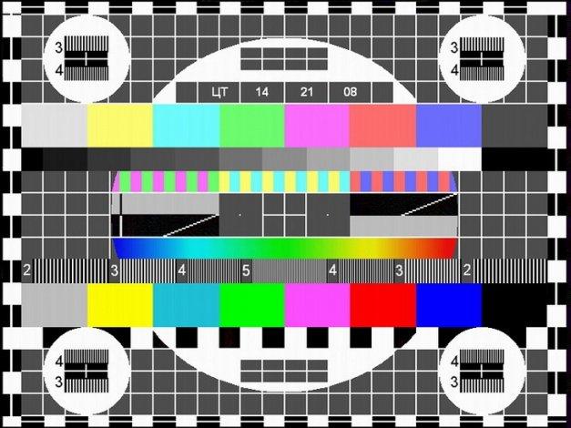 В астраханском телеэфире появился новый канал