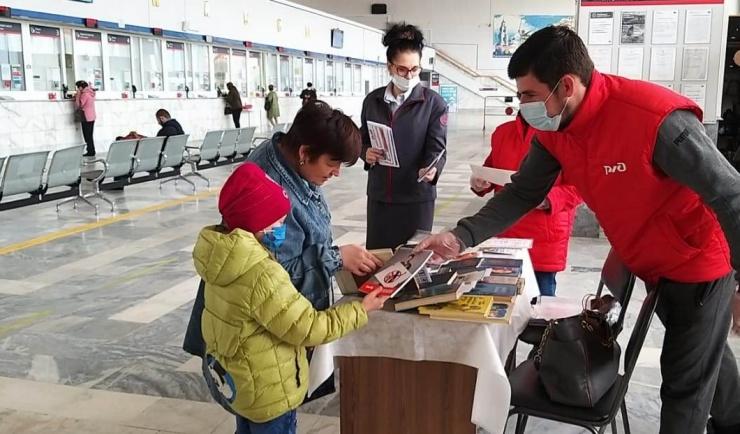 На железнодорожном вокзале в Астрахани прошёл День книг
