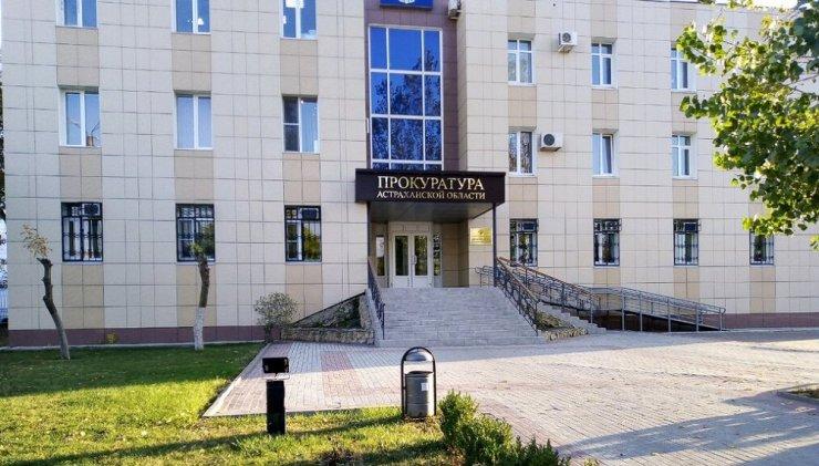 По факту выброса газа в Астрахани требуют возбудить уголовное дело