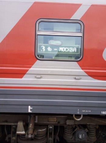 Поезд «Астрахань-Москва» будет ездить по-новому