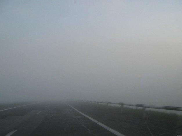 На Астраханскую область надвигается туман
