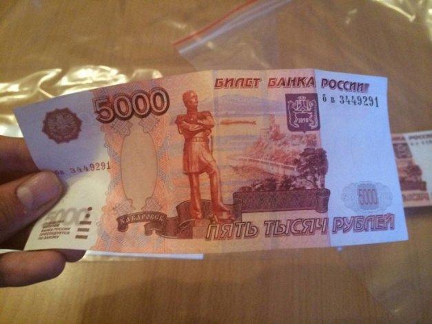 Астраханец расплатился фальшивой банкнотой