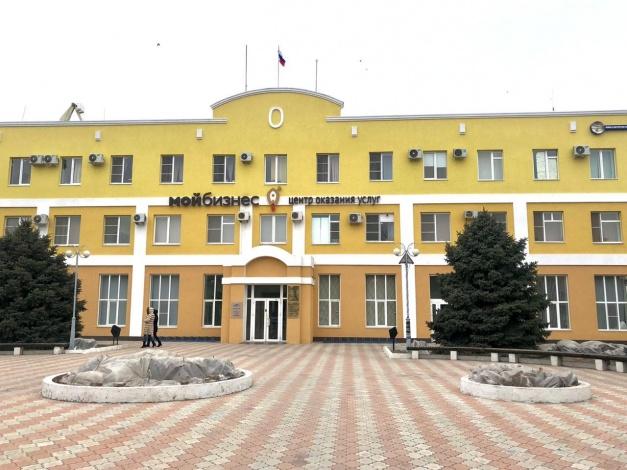 Для кого и для чего работает в Астрахани Центр «Мой бизнес»