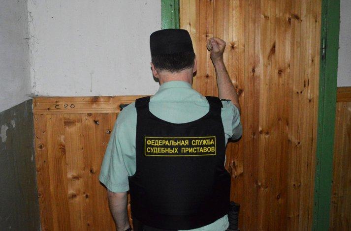 600 задолжавших астраханцев объявлены в розыск