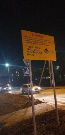 В Астрахани появится новая дорога